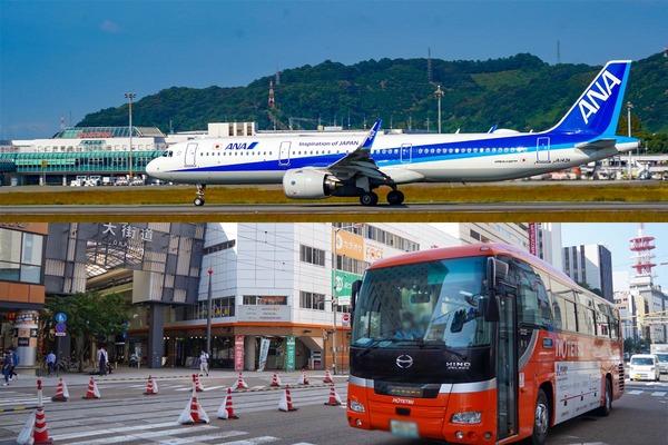 ANAの松山行き バスで市街まで行きやすくなった…かも? 伊予鉄バス「ANA乗り換えアプリ」提携