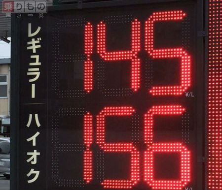 160410 gus fb