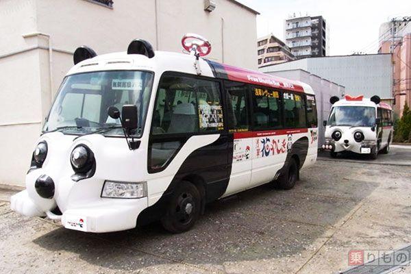 170728 freebus 01