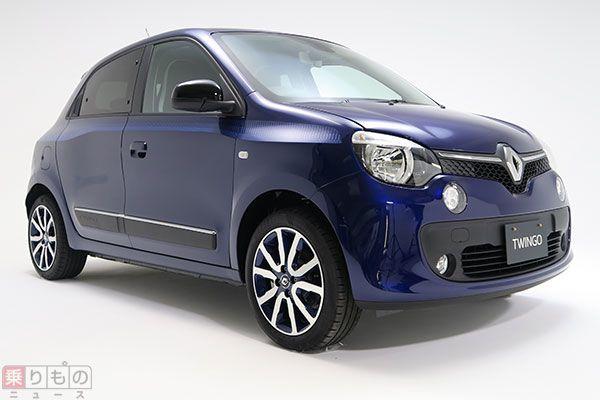 限定車「トゥインゴ ノクターン」発売 100台のみの特別な「青」 ルノー