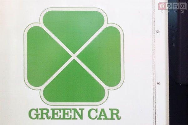 Large 170622 greencar 01