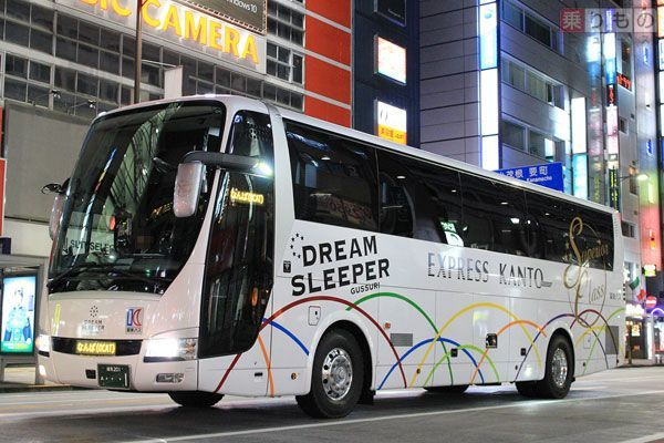 Large 170307 dreamsleeper 01