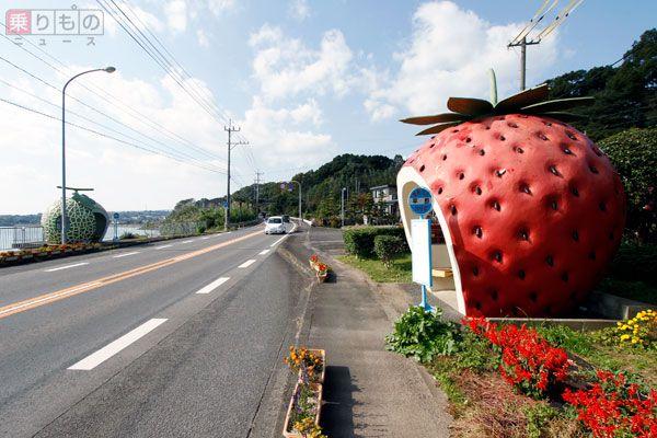 170309 fruitbusstop 01