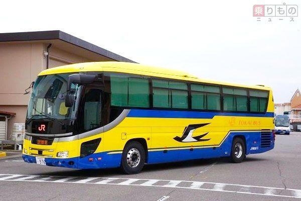 Large 170208 yellowbus 01