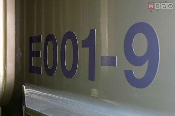 Large 160828 cruisetrain 08