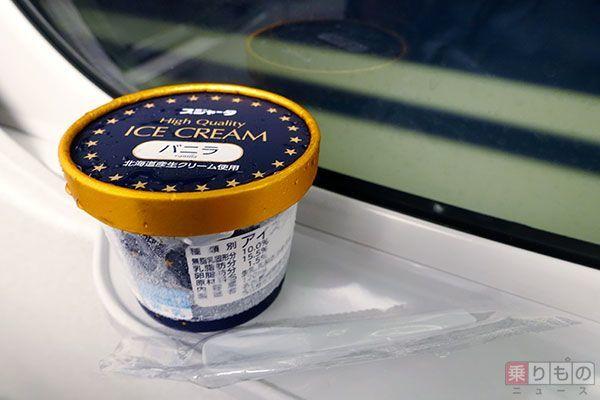 Large 160821 icecream 01