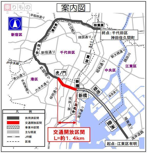 環2ようやく全通へ 完成しない東京の環状線の謎 | 乗りものニュース