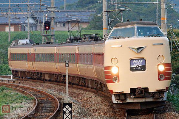 151012 kokutetsu 01