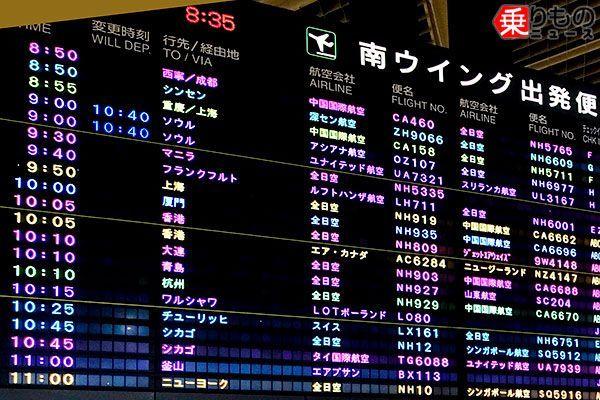 成田空港「強み」はどこ? 拡充される羽田国際線、首都圏2大空港の意味は