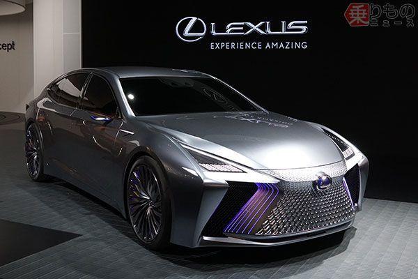 東京モーターショー レクサスブース 注目のコンセプトカーほか発売直後の新型車も(写真15枚)