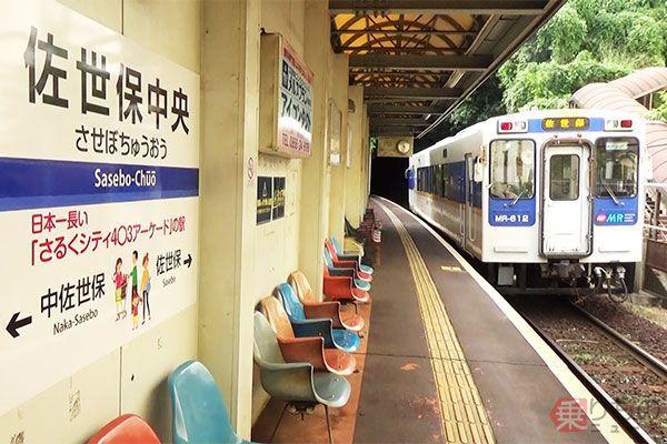 隣の駅までわずか200m! 「日本一短い駅間」なぜ生まれた? 国道も関係 ...