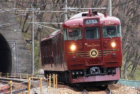 Large 180219 shinatetsurokumon 01