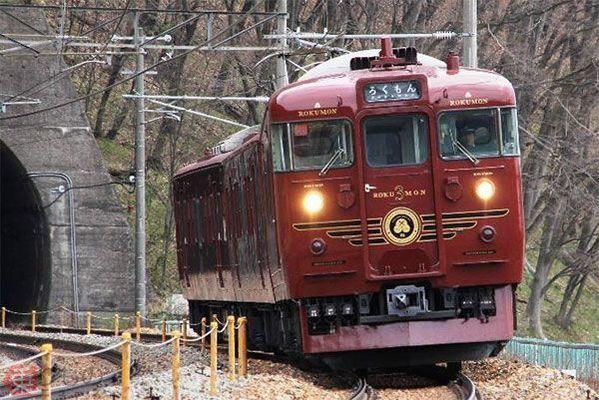 Large 180220 rokumonsinano 01