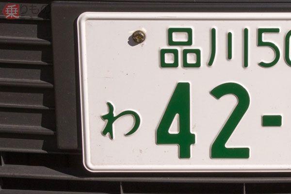 長い? 短い? レンタカー「2年で入れ替え」の背景 中古車ではお買い得か