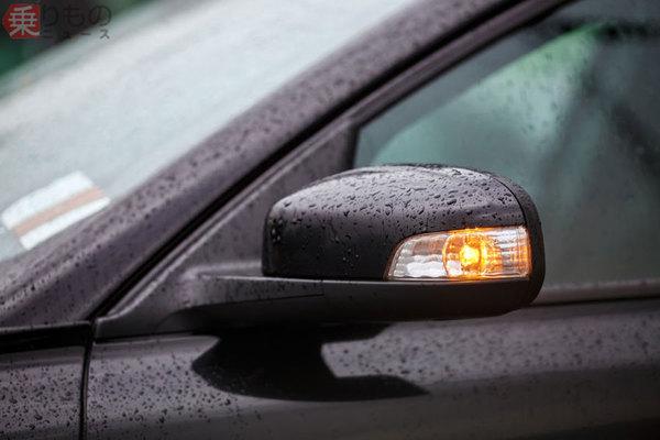 「ドアミラーにウインカー」のメリットとは 高級車から大衆車へ普及 流れに逆行するメーカーも?