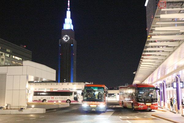 Large 180830 terminal 01