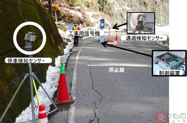 道路工事の交通誘導員が足りない! 深刻な人手不足、どうなる道路工事?