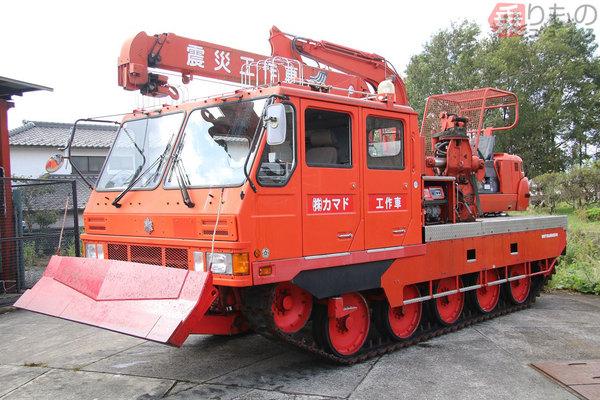 唯一無二「震災工作車」 マルチに活躍の救難車両がふたりしか乗りこなせなかったワケ(写真26枚)