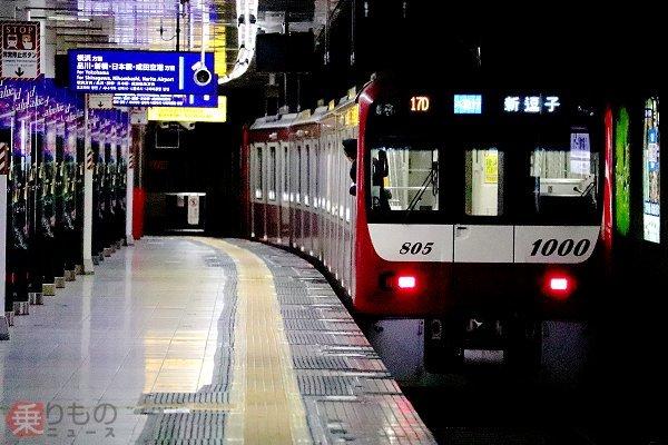 都心から羽田空港へ直通20周年 ターミナルビル乗り入れで京急はどう変わったか(写真28枚)