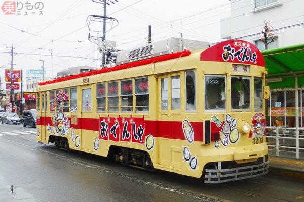 <乗り物ニュースWEBサイト>赤のれんが誘う「走る屋台」 リピーター続出の豊橋鉄道「おでんしゃ」に乗車 | 乗りものニュース