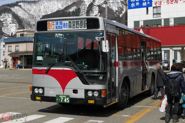 Large 190129 morimiyanohara 01