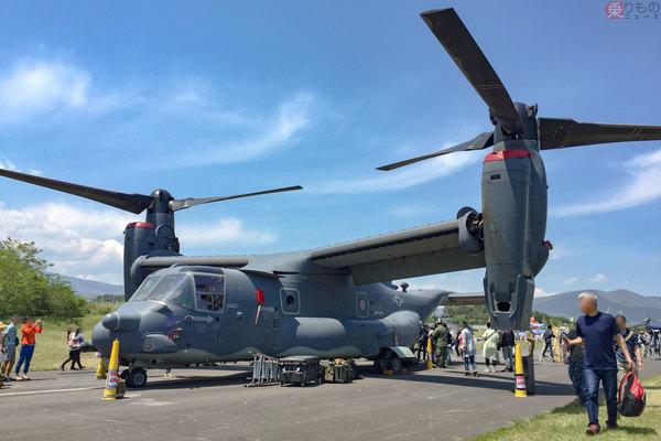 米空軍仕様CV-22「オスプレイ」、海兵隊仕様との差異と日本国内一般公開の背景とは?