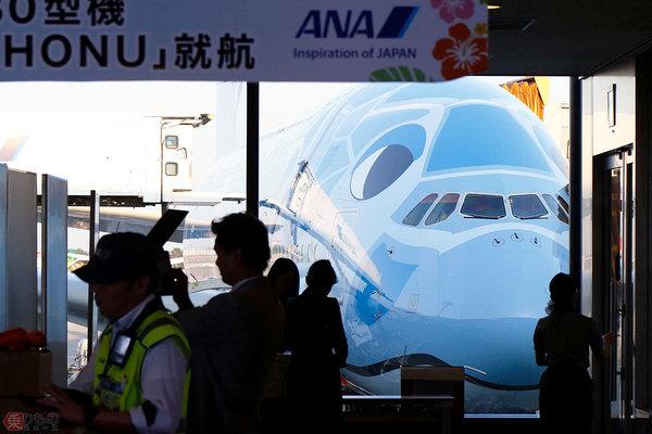 ついにテイクオフ! ANAのエアバスA380型機「フライングホヌ」 超巨大機ハワイへ就航