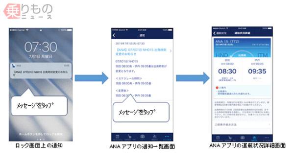 Large 190726 app 01