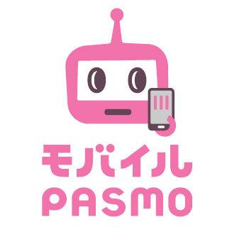 「モバイルPASMO」2020年春スタート スマホでチャージ&定期券購入OK