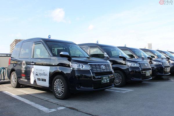 セダン型タクシー約1500台「JPNタクシー」への切り替え完了 日本交通