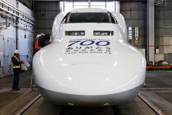 Large 200308 700 01