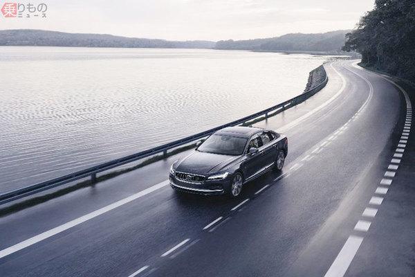 ボルボ車は180キロ以上出させません 全車に最高速度制限 さらに低く設定可能に