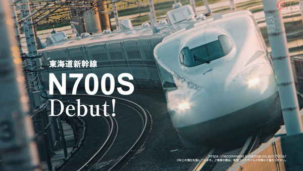 Large 200802 n700s 01