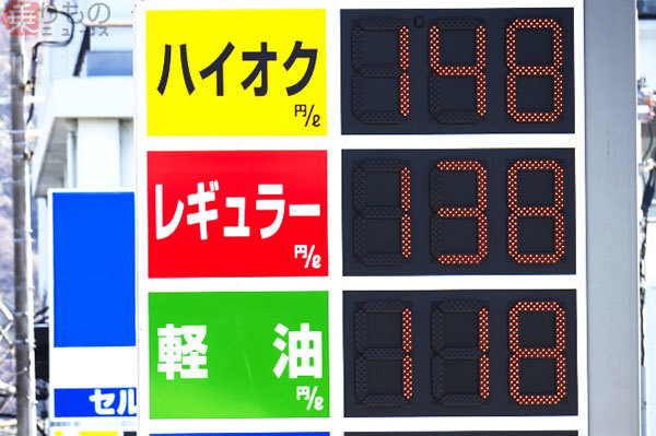 ガソリン価格 8月からグッと上がったワケ 値上げ12週連続 このままコロナ前に逆戻り?