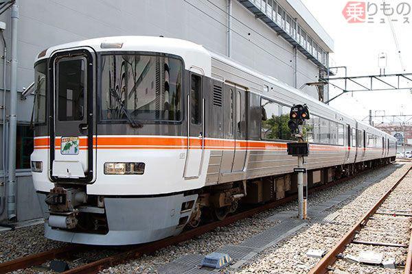 Large 200806 ltdexp 01