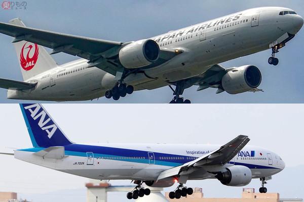 運航停止の「PW4000系エンジンを積んだ777」なぜ日本には多い? そもそもどんなもの?