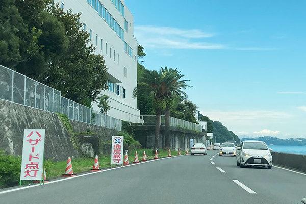 熱海つらぬく主要道26日ぶり復旧 土石流被害の国道135号が通行止め解除 ただし「雨注意」