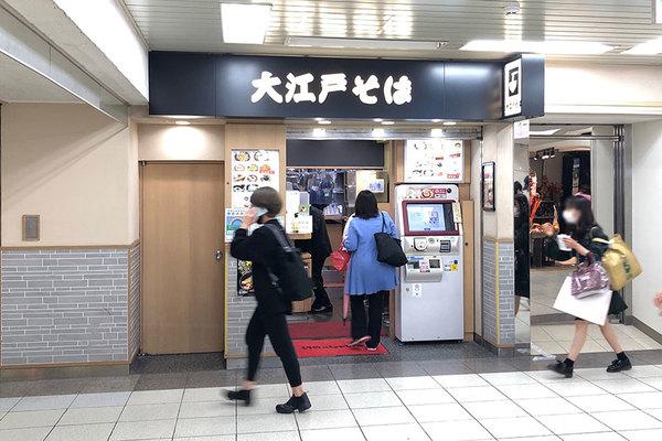 「JR東日本の駅そば店といえば」にしたい ブランド乱立は歴史の象徴 いま統一化を図る理由
