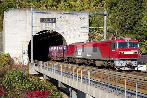Large 20140704 ton