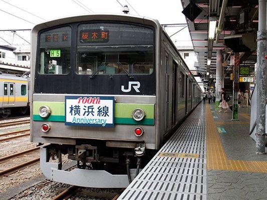 Large 20140725 yokohama