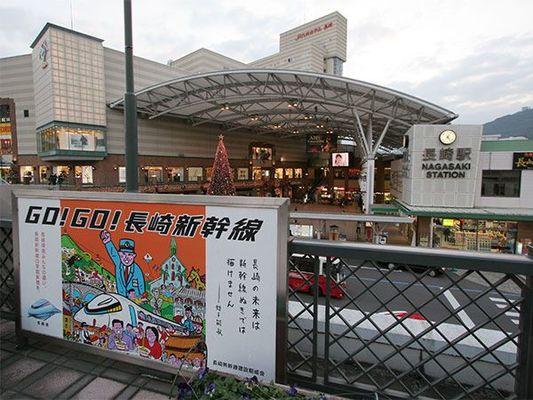 Large 20140809 nagasaki