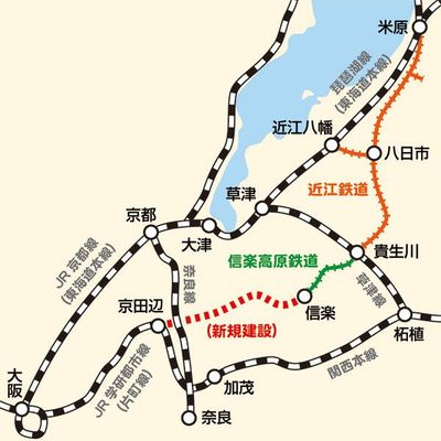 Large 20140826 biwako