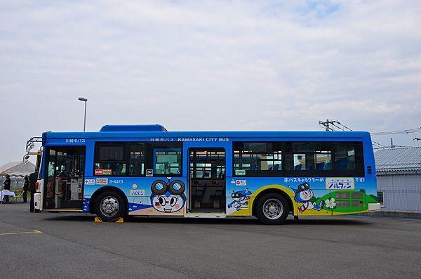 Large 20140909 bus1
