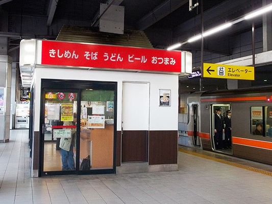 Large 20140915 nagoya2