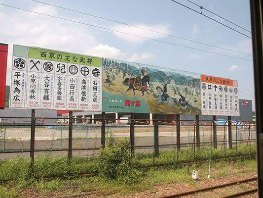 Large 20140918 sekigahara