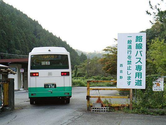 Large 20140928 bus1