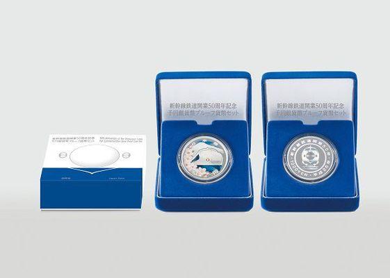 Large 20141011 medal