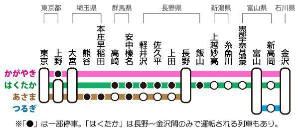 Large 20141016 hokuriku