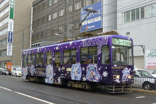 Large 20141024 yukimiku