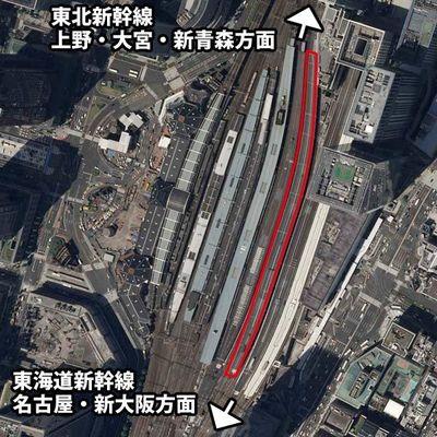 Large 20141101 tokyo1